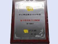 2010年度最受欢迎翻译培训机构