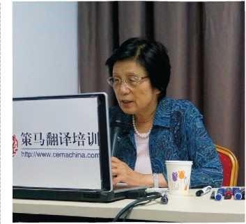 翻译顾问:施燕华