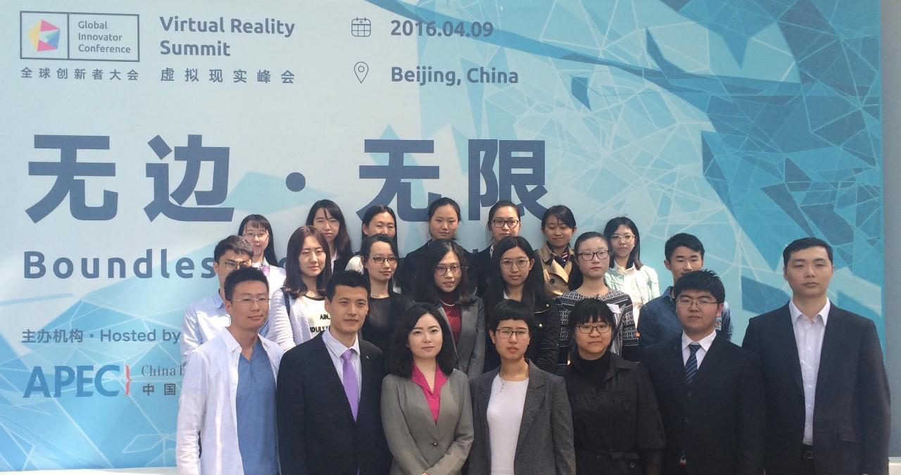 bwin登录注册翻译(北京总部)顺利完成全球创新者大会VR峰会同传工作