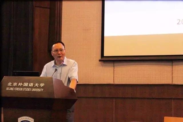 北京外国语大学bwin登录注册教育基金捐赠仪式隆重举行