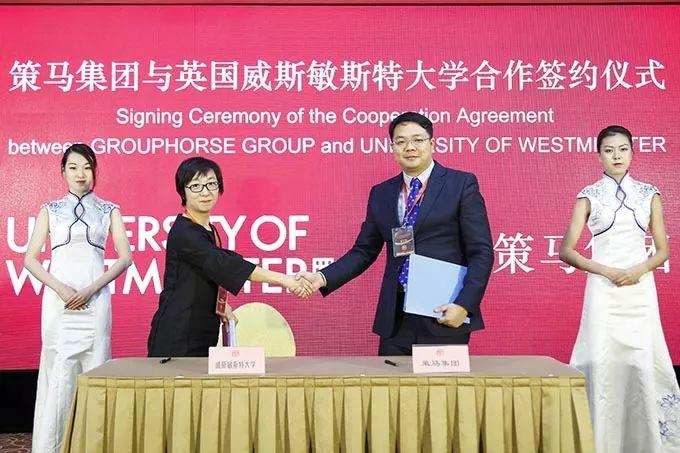 "2017bwin登录注册""一带一路""国际翻译峰会在京举行"