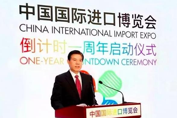 bwin登录注册集团中标首届中国国际进口博览会翻译服务供应商