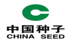 中国种子集团