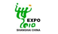 上海世博局
