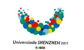 第26届世界大学生夏季运动会组委会执行局
