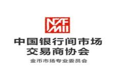 中国银行间市场交易商协会