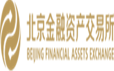 北京金融资产交易所有限公司