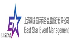 上海靖达国际商务会展旅行有限公司