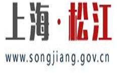 上海市松江区投资促进服务中心