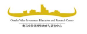 奥马哈价值投资教育和研究中心
