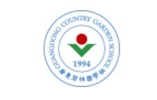 顺德碧桂园国际学校