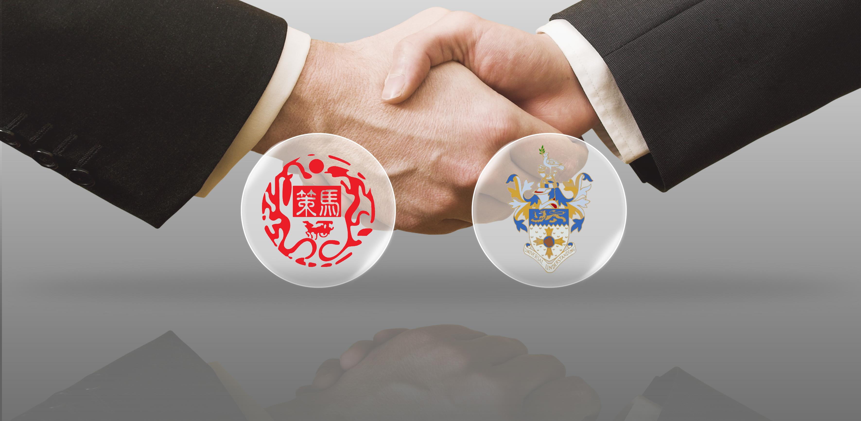 英国皇家特许语言家学会代表团来访我司