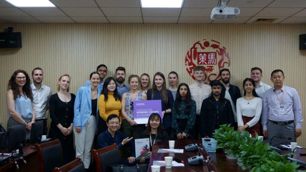 英国威斯敏斯特大学访学团访问上海bwin登录注册翻译