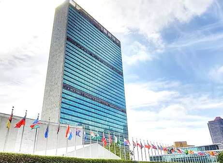 联合国事务-官方翻译服务供应商.png