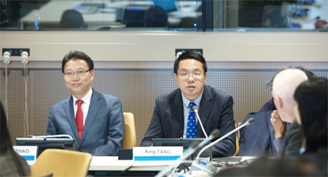 Grouphorse Chairman Tang Xing gives keynote speech at UN headquarters