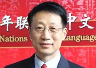 Dr. Yong Ho