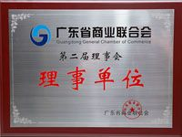 Grouphorse is a council member of the Guangdong General Chamber of Commerce