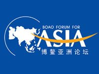 Grouphorse is the exclusive translation/interpretation service provider for the Boao Forum for Asia