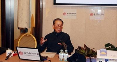Zailiang Zhang