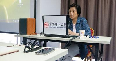 Yanhua Shi