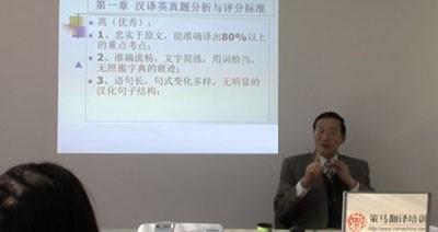 Yijun Tang