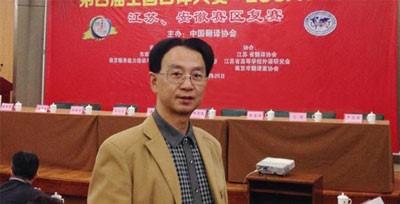 Jianxin Cao