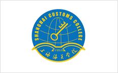Shanghai Customs College