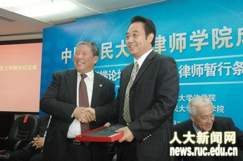 热烈庆祝我司独立董事、法律顾问徐建律师当选中国人民大学律师学院院长