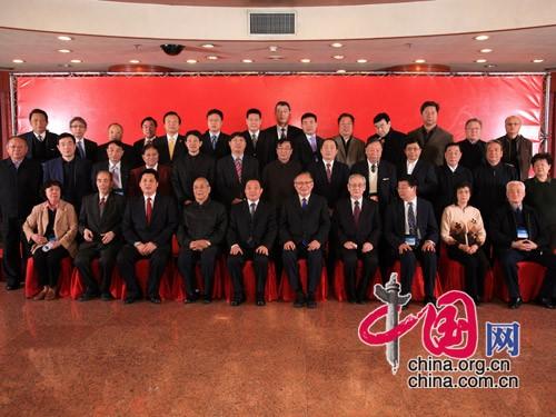 原国务委员、外交部部长唐家璇亲切接见我公司代表