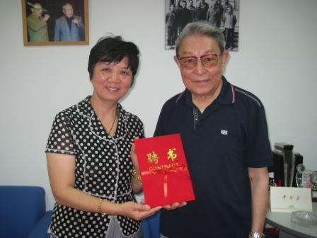 著名英语教育家陈琳教授出任我司教学顾问