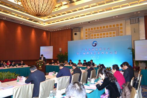 我司代表出席2012广东省商业联合会理事大会