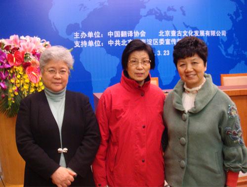 我司高管出席大型文化系列纪录片《翻译人生》新闻发布会