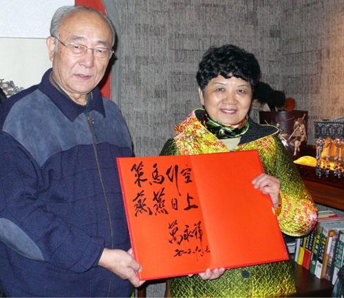 我司高管会见全国政协外事委员会副主任万永祥大使