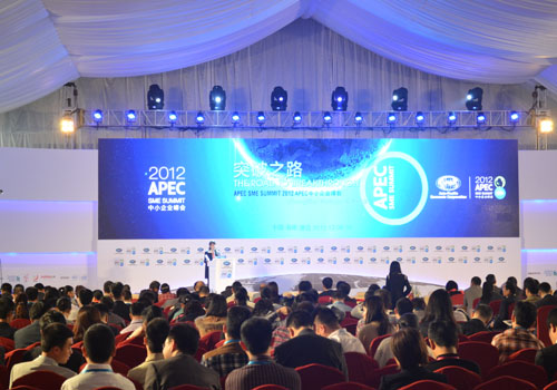 司独家完成2012年亚太经合组织(APEC)中小企业峰会同声传译工作