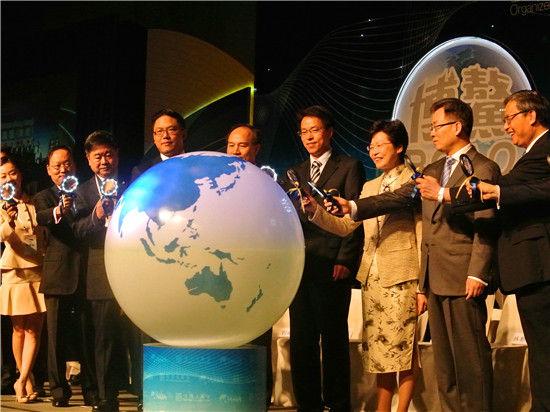 唐兴董事长率团出席博鳌青年论坛(香港)并参加香港菁英会特别晚宴
