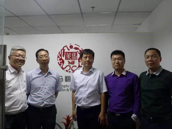 中国翻译协会常务副秘书长姜永刚一行到访bwin登录注册翻译(成都分部)
