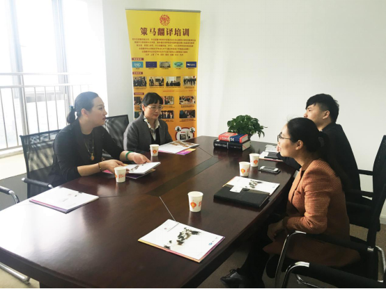 Representatives of the Translators Association of Shenzhen visit Grouphorse