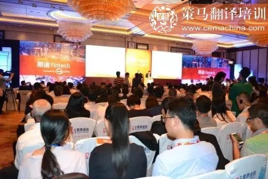 Grouphorse provides interpreting services for Lang Di Fintech 2016 Conference