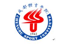 Chengdu Sport Institute