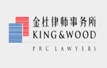King&Wood