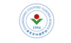 GD Country Garden School
