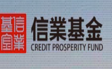 CREDIT Prosperity Fund