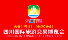 the 2nd, 3rd and 4th Sichuan International Travel Expo
