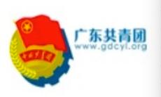 GDCCYLC