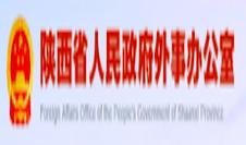Shaanxi FAO