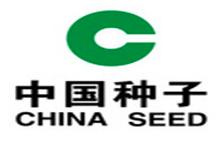 China Seed