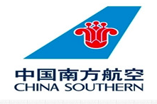 Southern Airlines Group