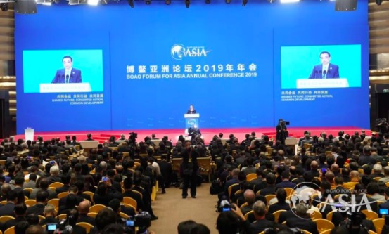 Grouphorse provides interpreting and translation services for Boao Forum for Asia Annual Conference 2019