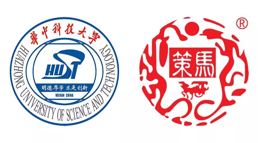 Grouphorse signs cooperation agreement with Huazhong University of Science and Technology