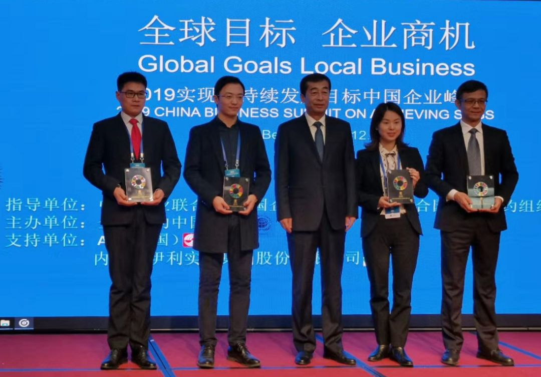 Grouphorse head of translation and interpreting wins title of 2019 Global Compact Network China SDG Pioneer